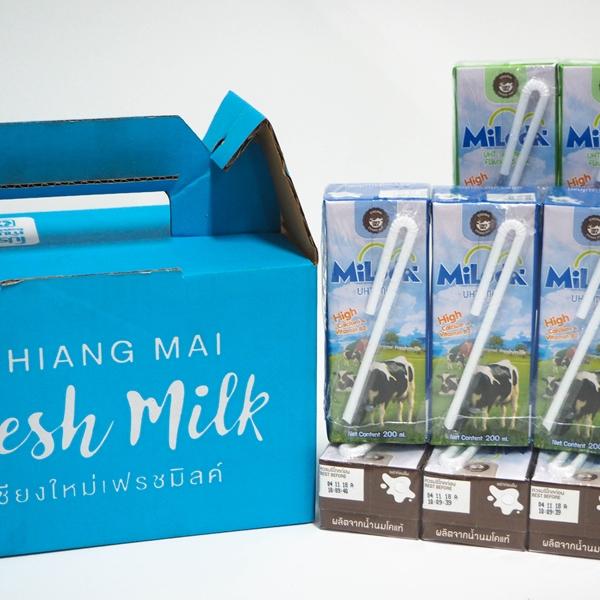 MildDa Quality Milk from Happy Cows in a Smart Farm