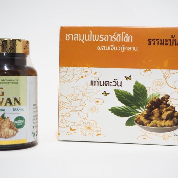 Artichoke Herbal Tea with Jiaogulan
