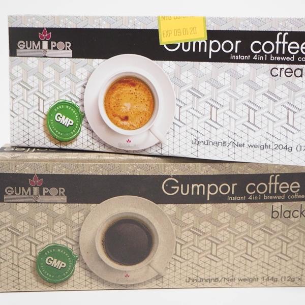 Black Galingale Coffee