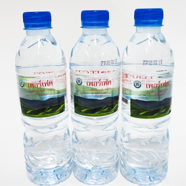 Perfect 100% Natural Mineral Water