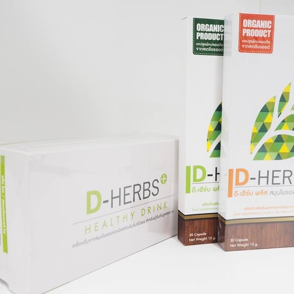 D-HERBS PLUS Dietary Supplement