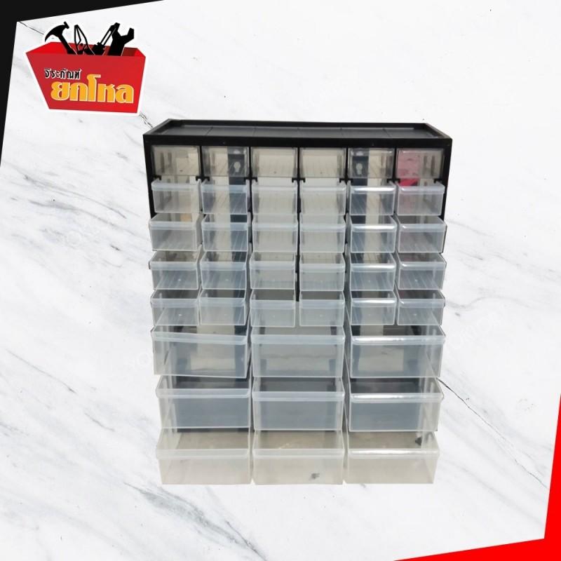 39-Drawer tool box.