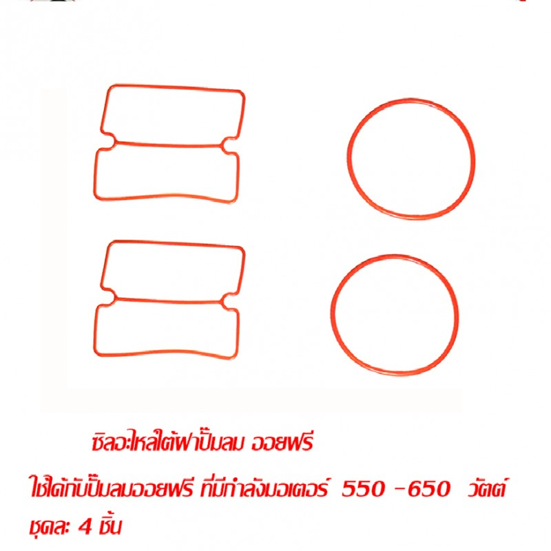 Seal under cylinder cover  Spare part for  Oil free air compressor