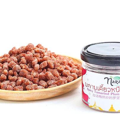 Spicy Tamarind Plum Soft Candy