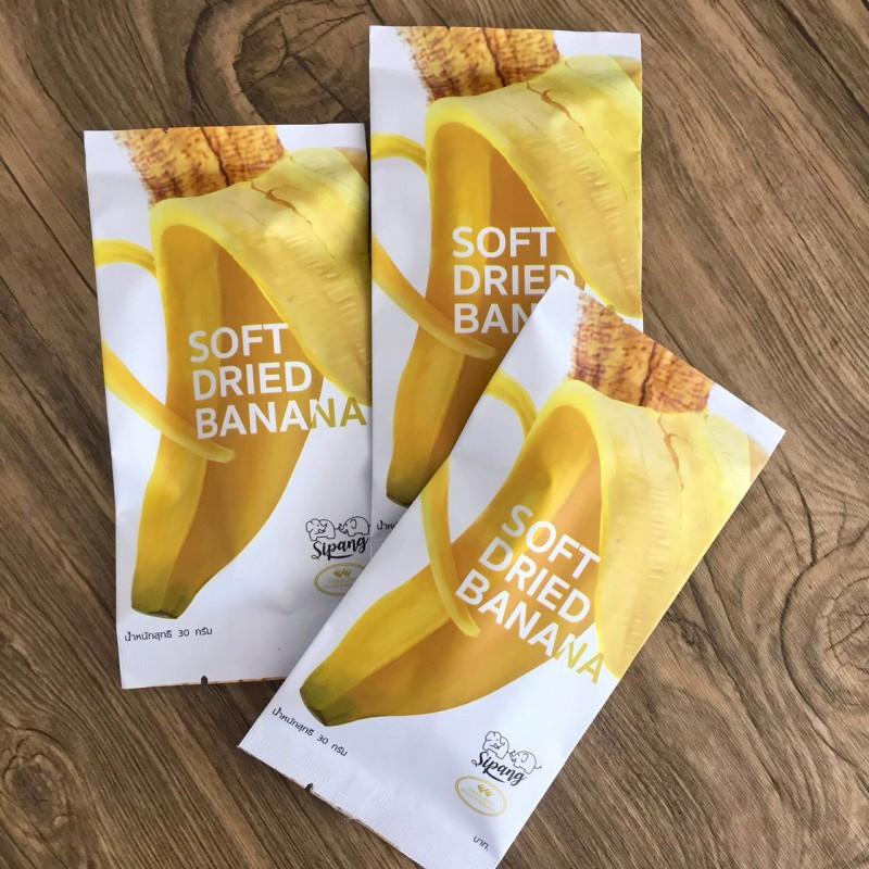 Soft dreid banana