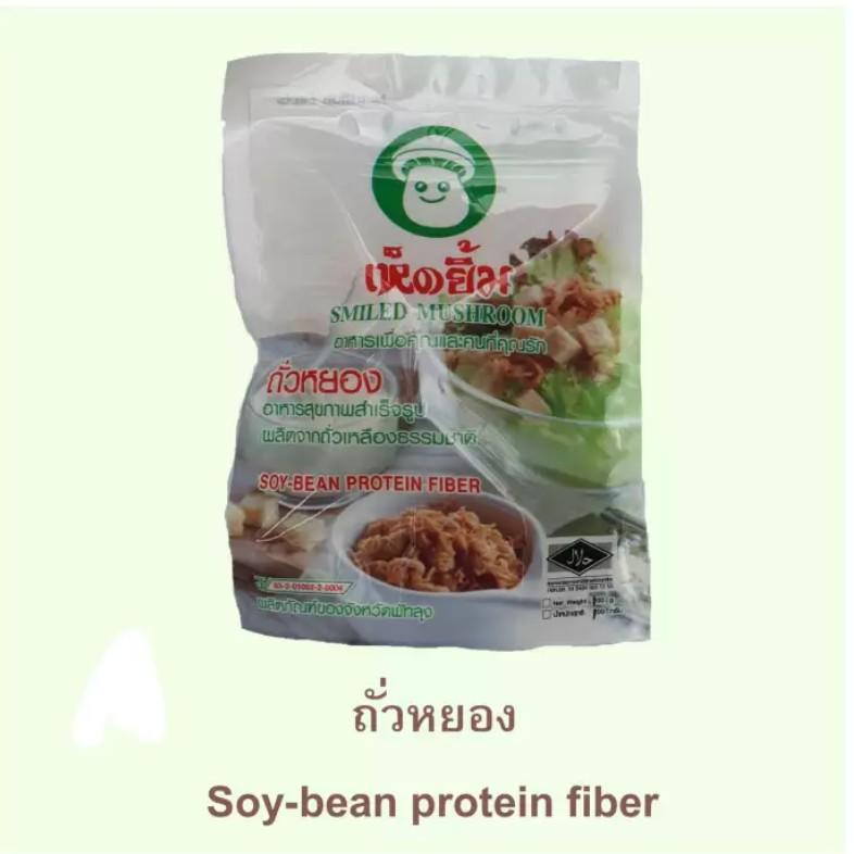 Soy-bean protein fiber