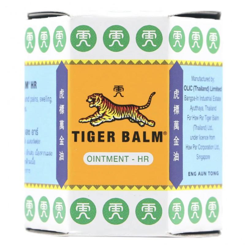 Tiger Eye Balm (White)
